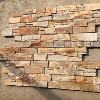 Yellow Slate Wall Stones