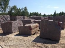 Granite Star of Ukraine