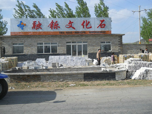 Universal slate factory
