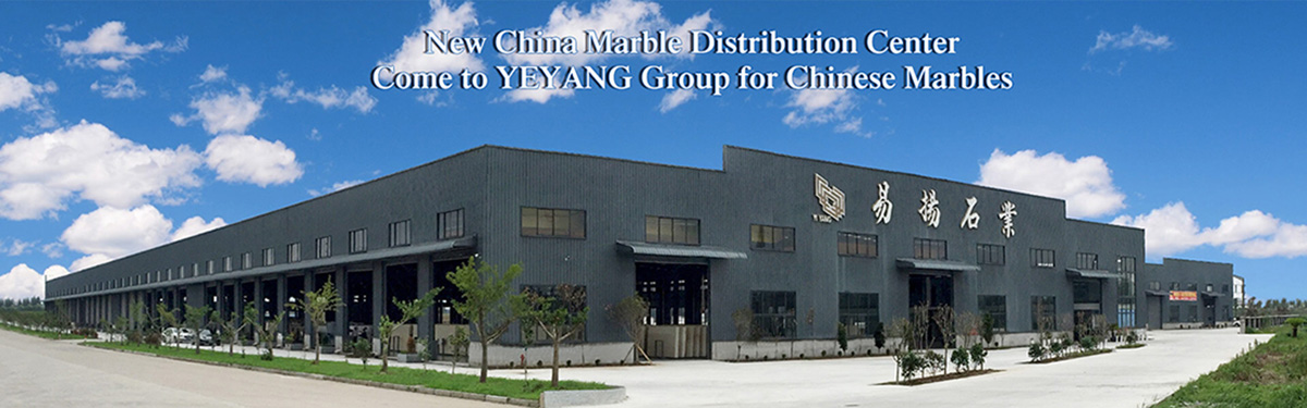 Yeyang Marble Factory Outside