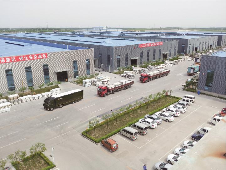 Shandong Whitley - Horizon Group