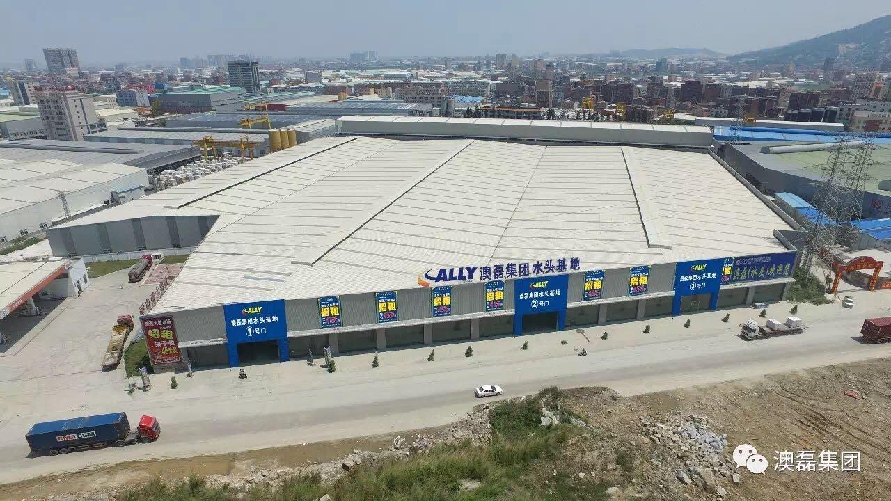 Ally Shuitou Factory