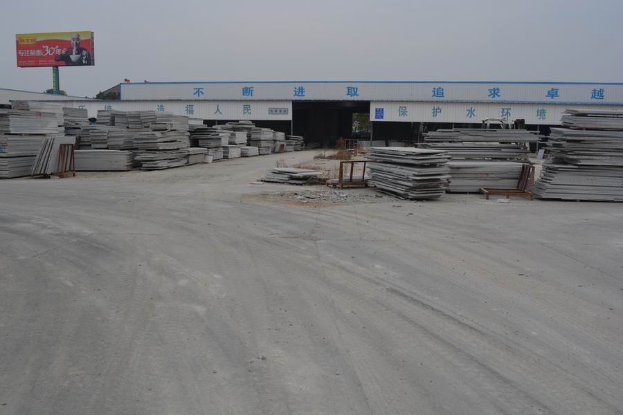 China Gray workplant