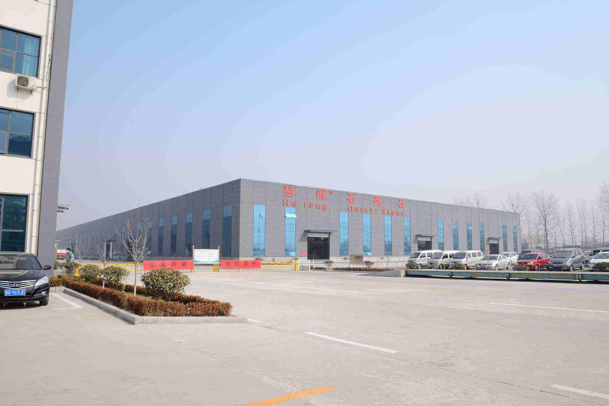 Branch Factory Jinzhao - Horizon Group
