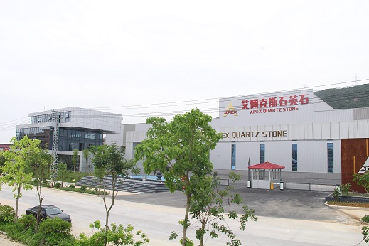 Quanzhou Apex Co Ltd Factory Pictuers