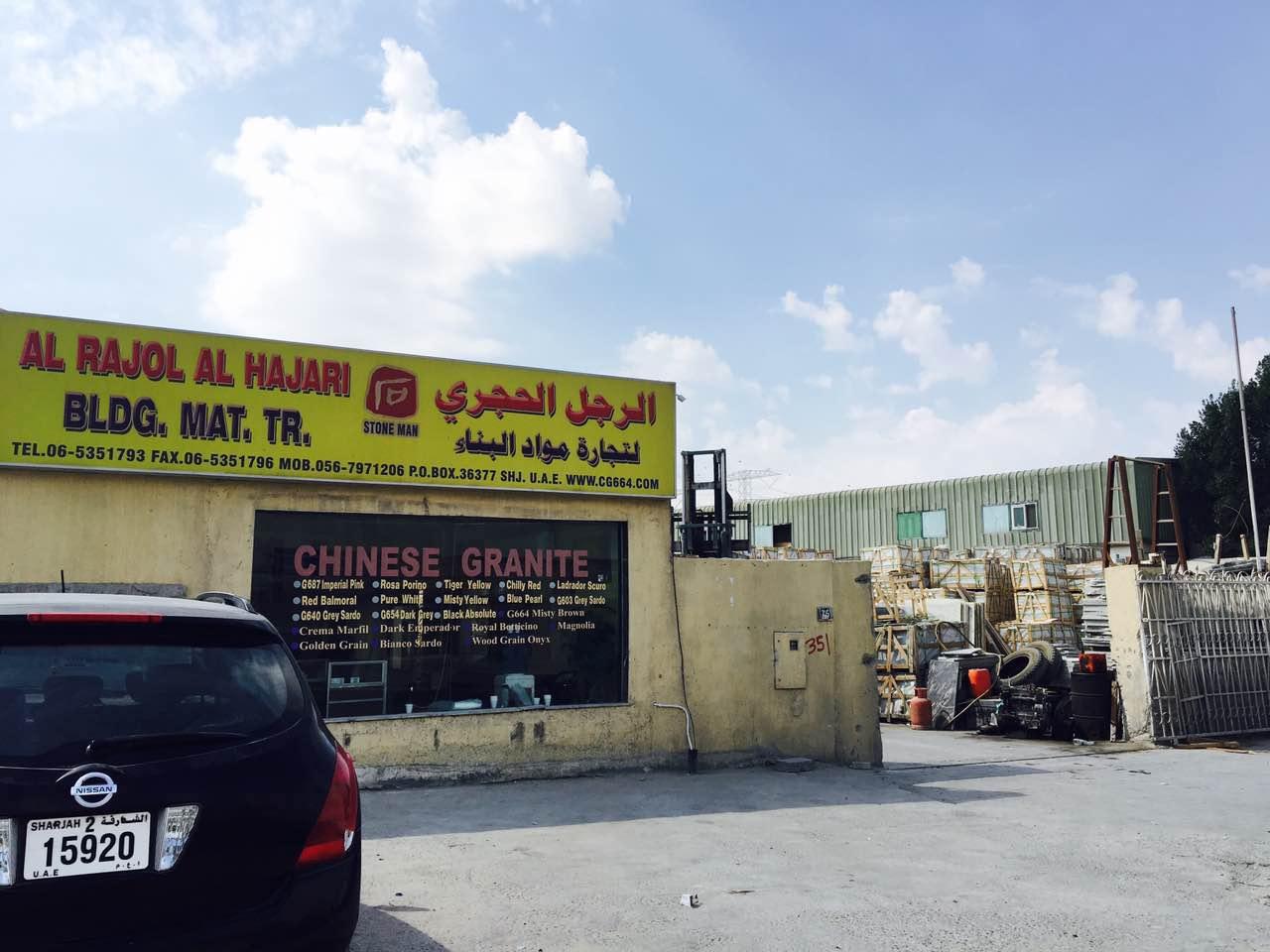 Stoneman UAE