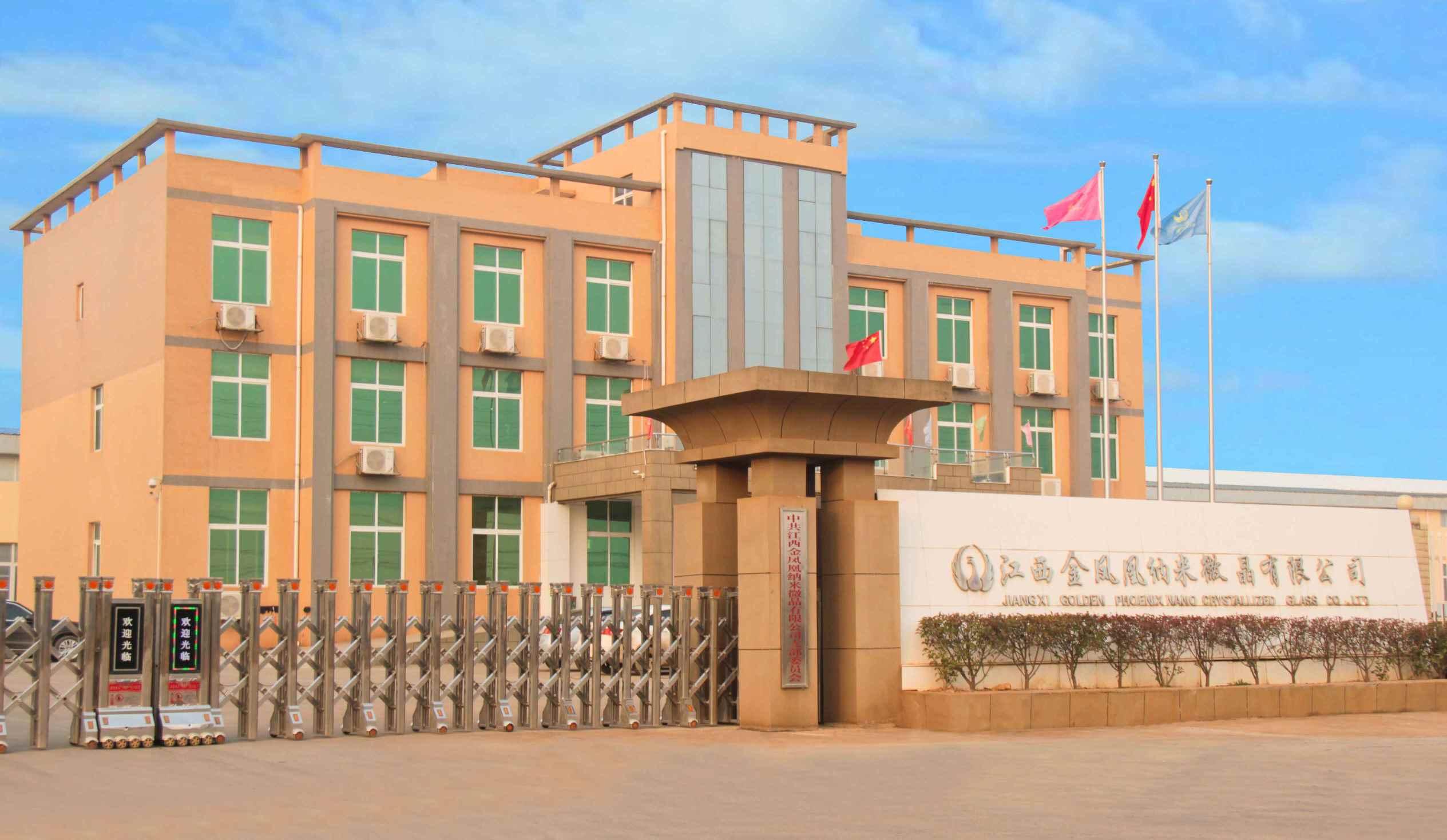 Jiangxi Golden Phoenix Nano Crystallized Glass Co