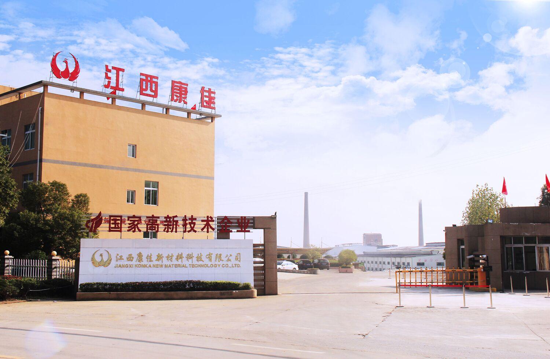 Jiangxi Konka New Material Technology Co Ltd