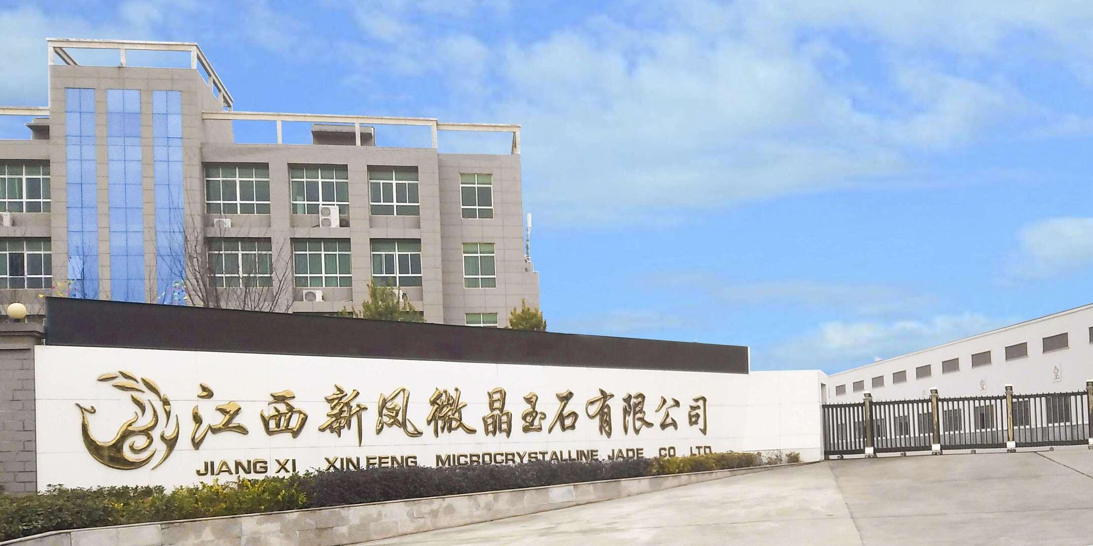 Jiangxi Xinfeng Microcrystalline Jade Co., Ltd