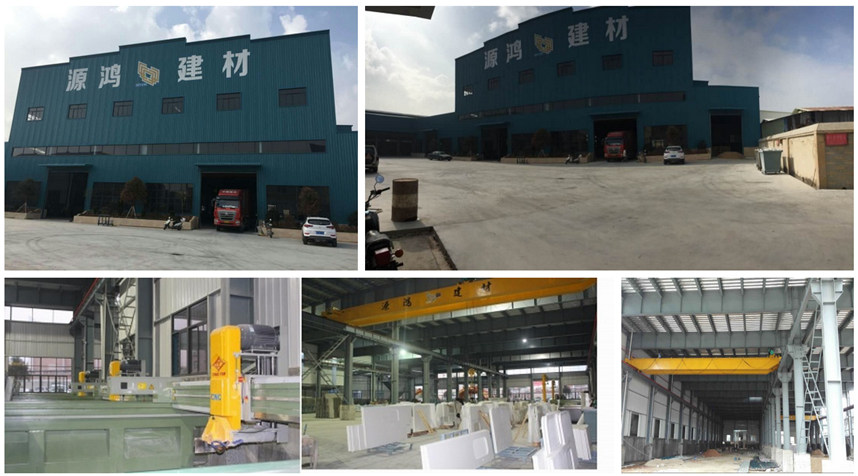 Yeyang Yuanhong Countertops Factory