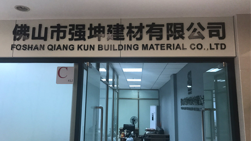 FOSHAN QIANG KUN BUILDING MATERIAL CO LTD