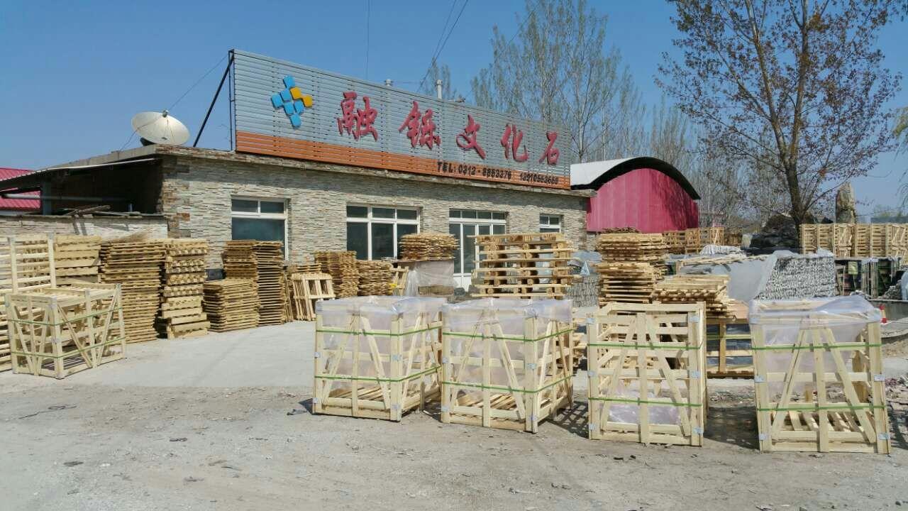 China slate factory-1