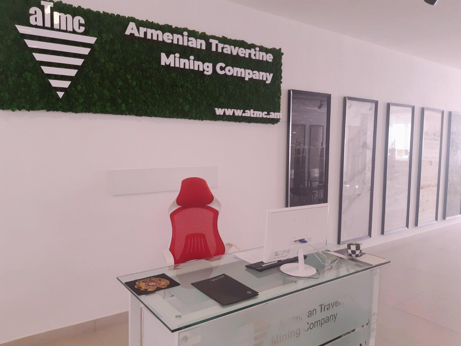 ATMC Office