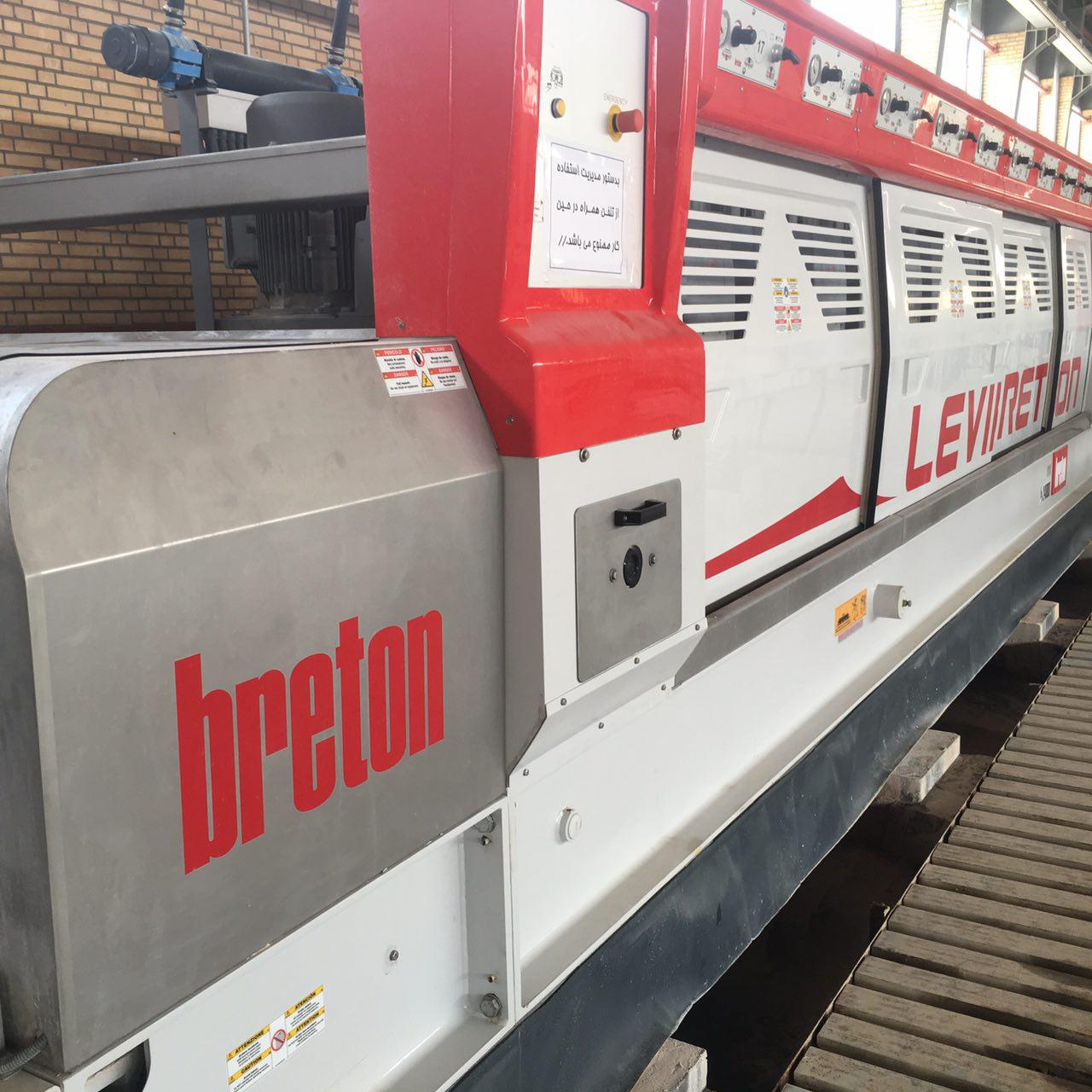 Breton Machine