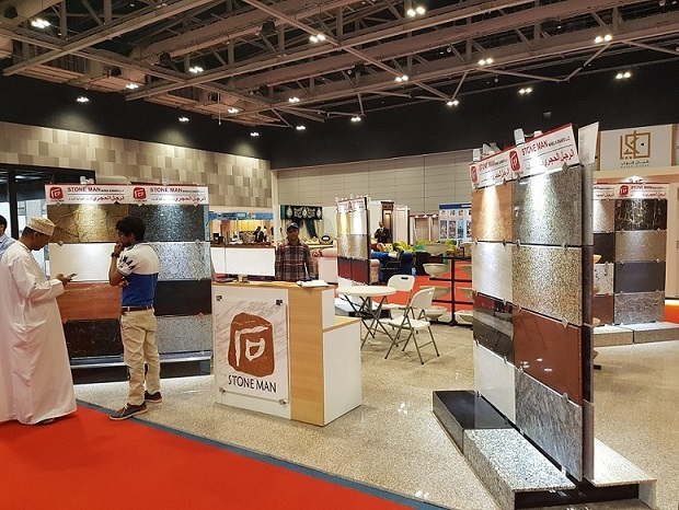 2016 Oman Building Material Exhibition