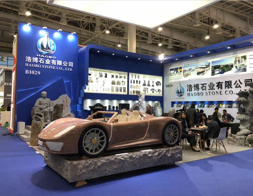 Haobo Stone 2018th Xiamen Stone Fair