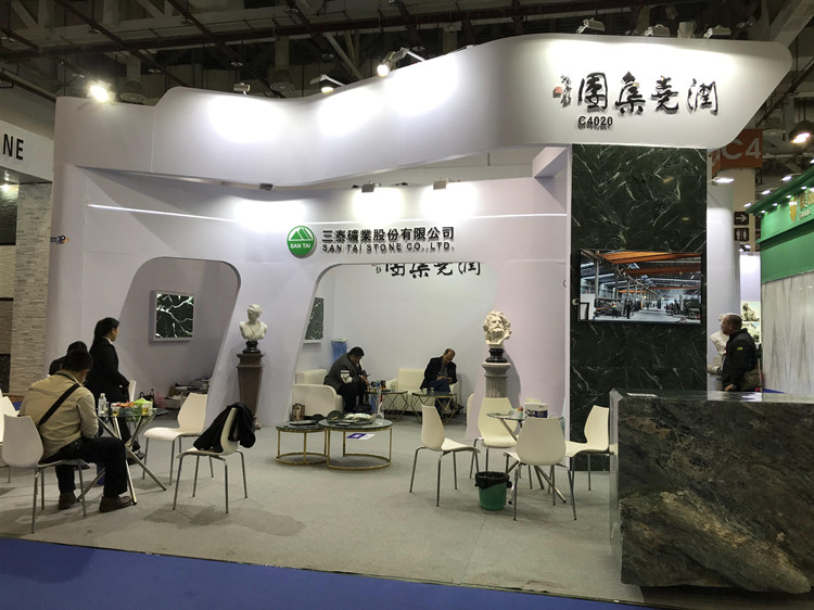 Xiamen stone exhibition