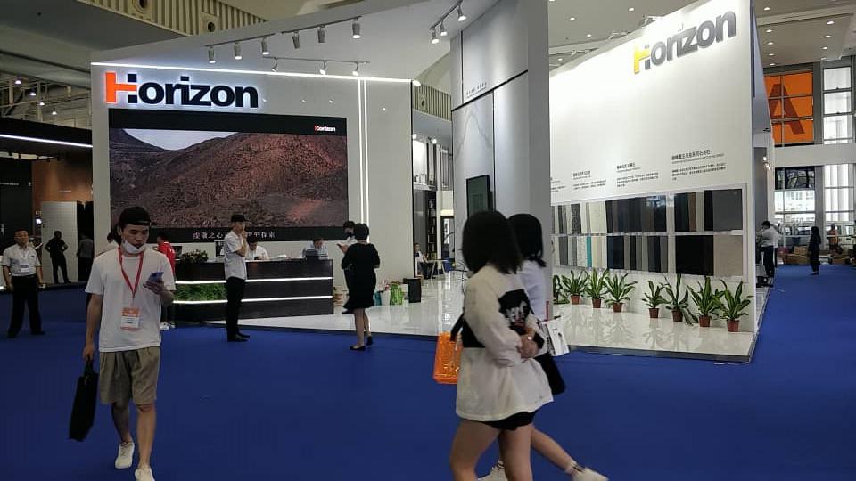 21st Xiamen Fair