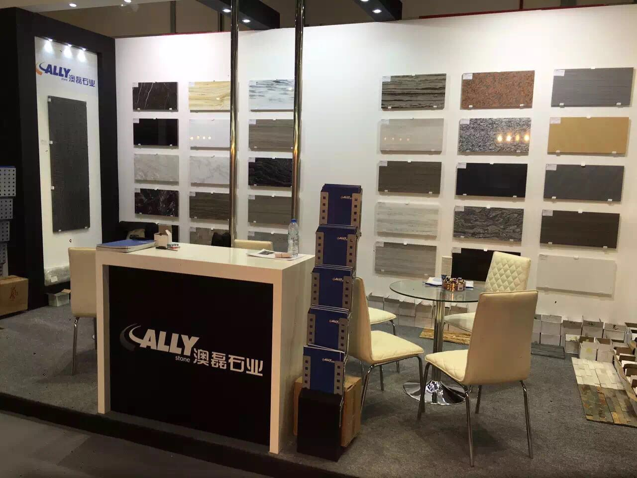 MIDDLE EAST STONE SHOW 2016