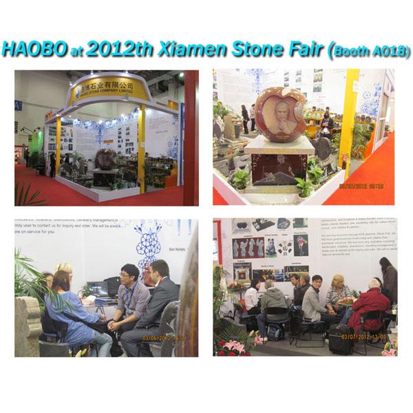 Haobo Stone 2012th Xiamen Stone Fair