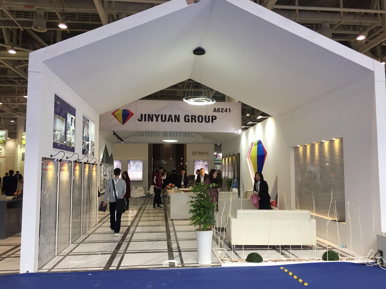 2018 Xiamen International Stone Fair