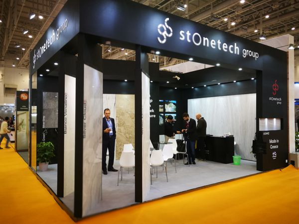 Xiamen International Stone Fair 2017