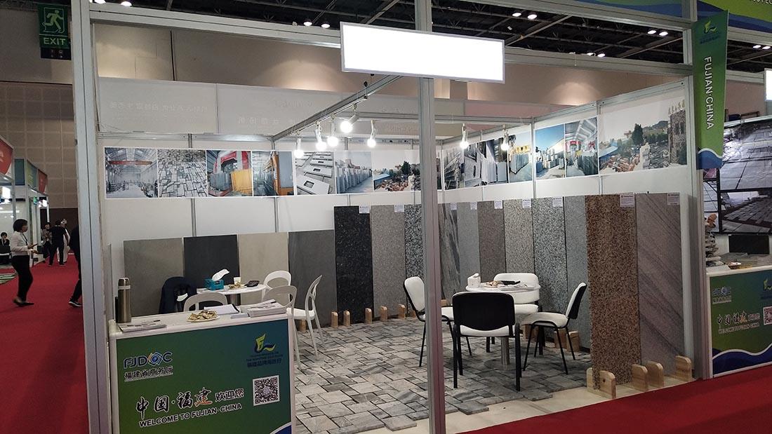 BIG5 Dubai 2019