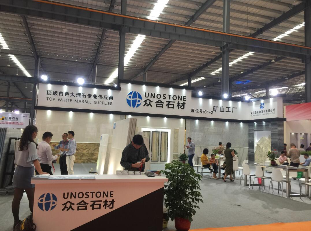 The 18th Shuitou International Stone Fair