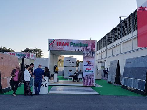 Verona Fair Photo-2018