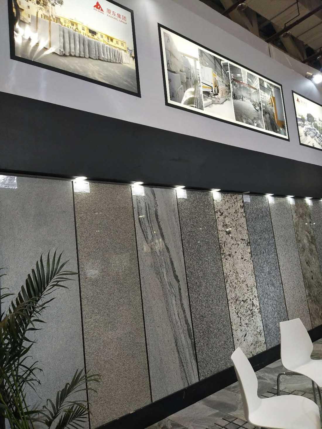 Xiamen Stone Fair 2018