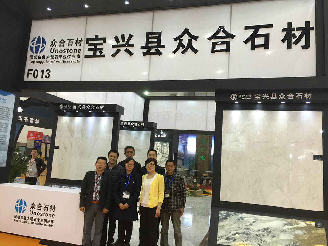 Xiamen Fair 15
