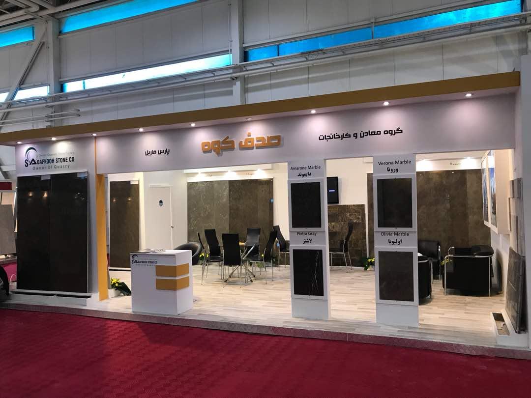 tehran Exhibition