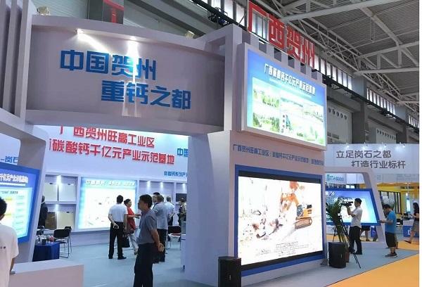 Qingdao Stone Fair
