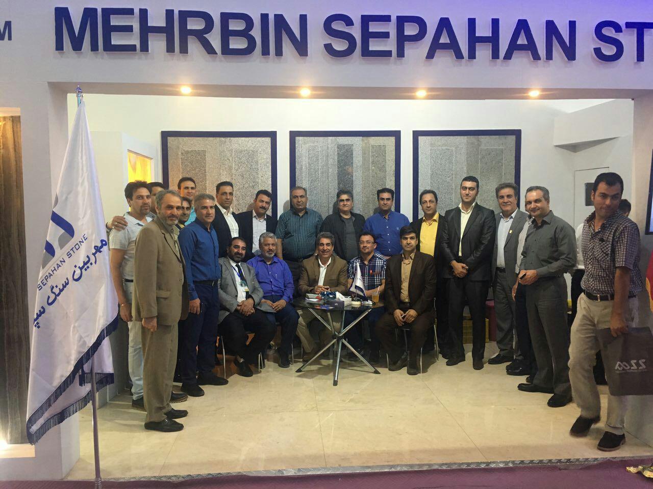 TEHRAN INTERNATIONAL STONE FAIR 2017