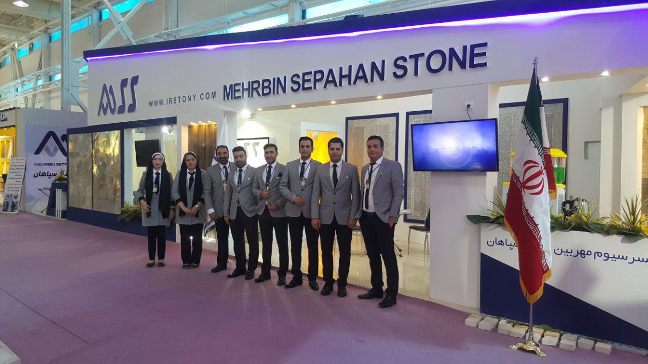 TEHRAN INTERNATIONAL STONE FAIR 2017