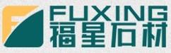 FuJian FuXing Slate