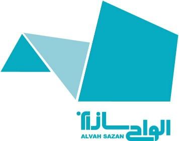 Alvahsazan