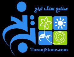 Toranj Stone