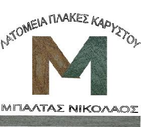 Karystos Stone Baltas Nikolaos