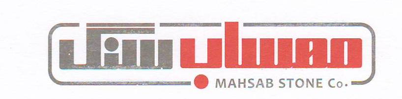 Mahsab Stone Logo