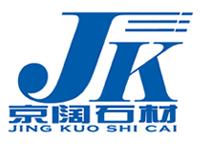 Hebei Jingkuo Stone