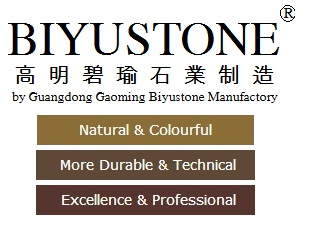 Foshan City Gaoming Biyustone Quartz Manufactory