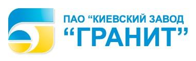 PAO Kiev Factory Granite