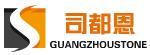 Guangzhou Stone