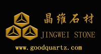 Jingwei Stone