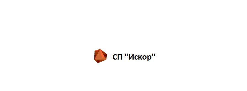 CN Iskor