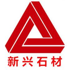 Quanzhou Xinxing Stone Logo