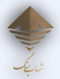 shahab sang Logo