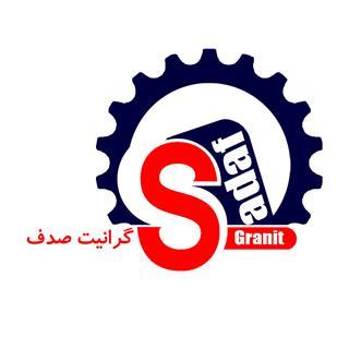 Sadaf granite Logo