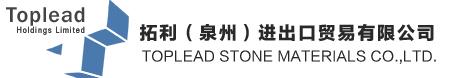 Toplead Stone